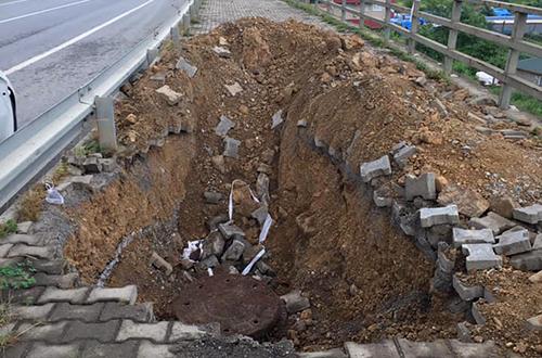 """""""BATAKLIĞA BİRDE ÇUKUR EKLEDİLER"""""""